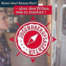 Logo der Jugendberufsagentur
